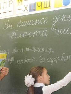 Правовой центр по вопросам изучения башкирского языка создадут в Башкортостане