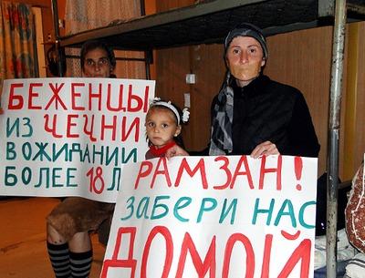 В Ингушетии сформируют список переселенцев из Чечни, которые получат жилье