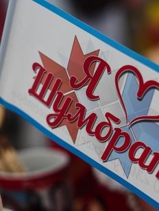 """Мордовский праздник """"Шумбрат"""" пройдет в Ульяновске"""