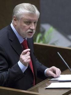 """Миронов выступил за возвращение в паспорт графы """"национальность"""""""