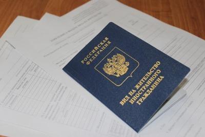 Депортированным крымчанам упростят получение вида на жительство