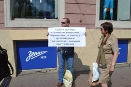 Участника пикета в память о депортации крымских татар в Петербурге ранил прохожий