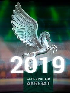 """Фестиваль этнического кино """"Серебряный Акбузат"""" состоится в Уфе"""