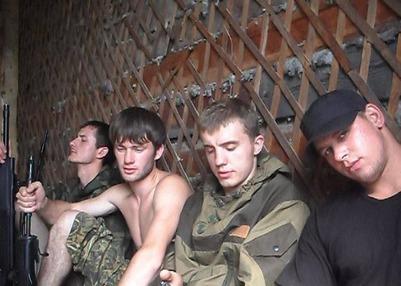 """Суд снял часть обвинений с """"приморских партизан"""""""