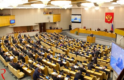 Госдуме РФ предложили сформировать рабочую группу по законам о КМНС