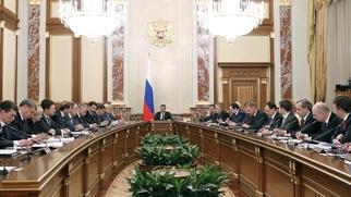 Правительство утвердило план мероприятий по реализации Стратегии нацполитики