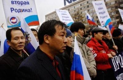 """В Москве пройдет форум """"Миграция в России: сотрудничество и безопасность"""""""