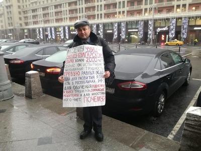 Одиночные пикеты в защиту чувашского языка прошли возле Госдумы