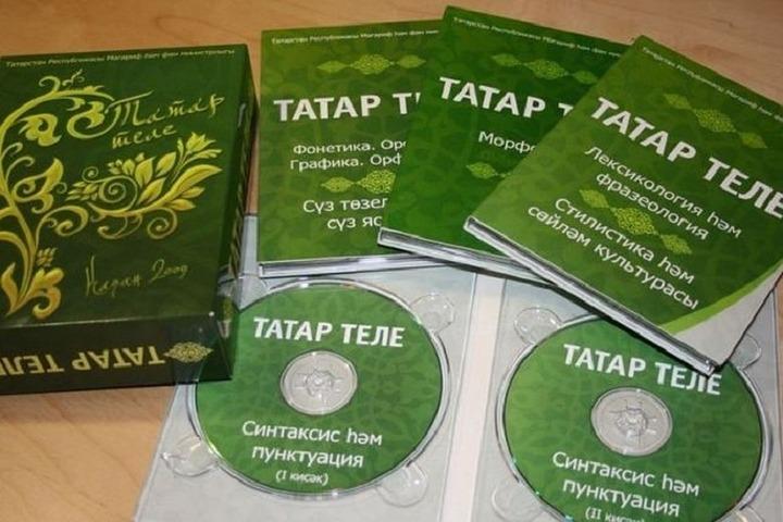 Татароязычные родители потребовали вернуть обязательное изучение татарского