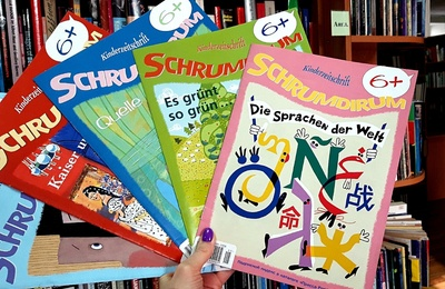 Детскому журналу российских немцев исполняется 20 лет