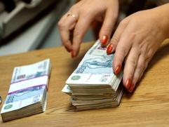 На Камчатке чиновницу заподозрили в хищении субсидии для коренных народов