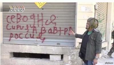Татарский общественный центр: Российских исламистов, воюющих в Сирии, на родине ждет тюрьма