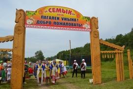Марийцы Татарстана отпраздновали Семык