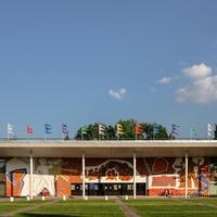 Башкирское село официально стало столицей финно-угорского мира 2020 года