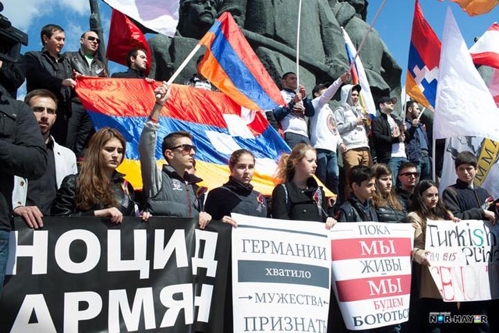 Митинг в день памяти жертв геноцида армян пройдет в парке Горького