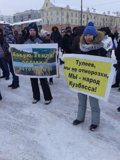В Новокузнецке шорцы вышли на митинг против угледобычи