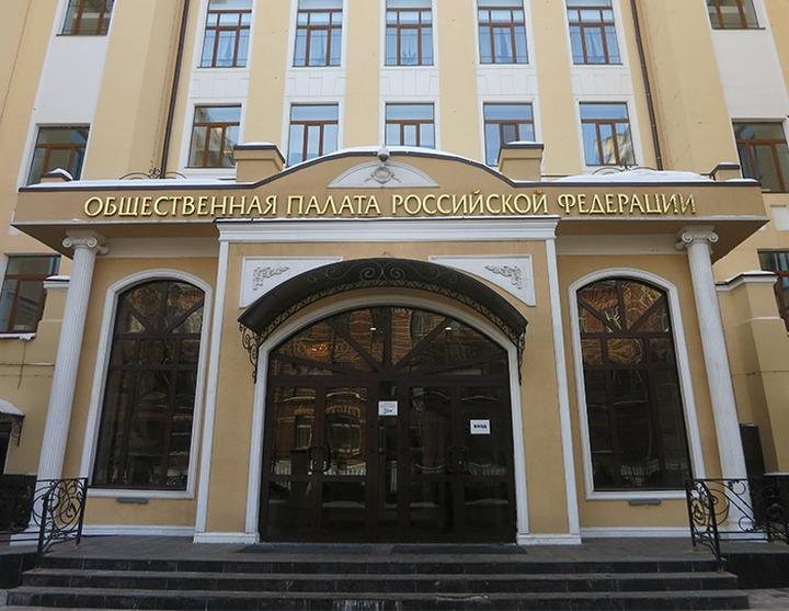 Определены новые члены межнациональной комиссии Общественной палаты