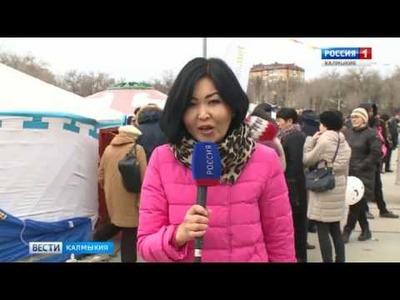 В Калмыкии отпраздновали Цаган Сар