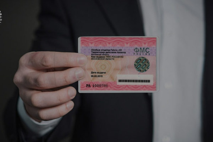 В Москве подорожают трудовые патенты для мигрантов