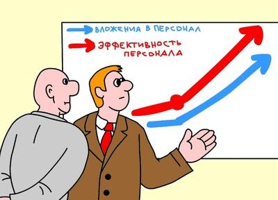 """Минрегион будет оценивать глав регионов по уровню толерантности и количеству представителей """"российской нации"""""""