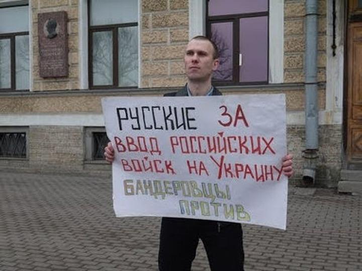 Русского националиста выдворили из Одессы за призывы к войне