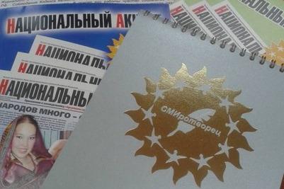 В Волгограде открыли отделение Гильдии межэтнической журналистики