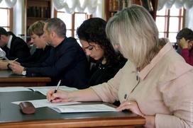 Башкиры всего мира написали диктант на родном языке