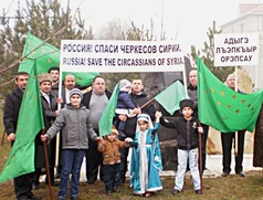 Генпрокурора РФ попросили признать сирийских черкесов соотечественниками