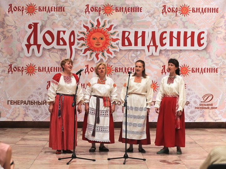 """В Госдуме на замену """"Евровидению"""" предложили """"Добровидение"""" с народными песнями"""