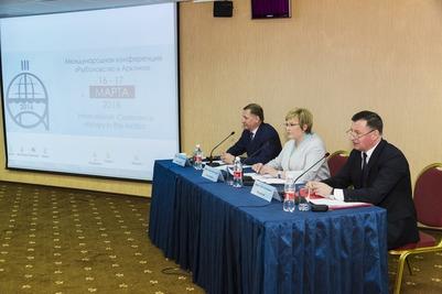 На форуме рыболовства глава Мурманской области напомнила об интересах аборигенов