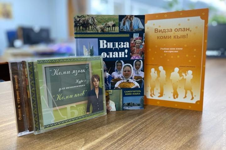 В Коми стартовали мероприятия в честь Дня коми письменности