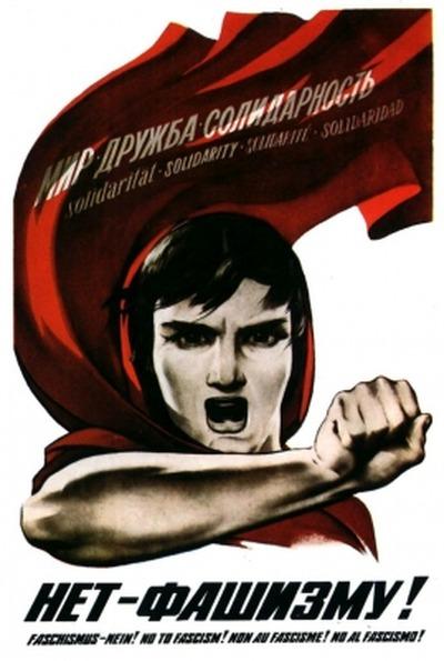 Антифа: Правые провокации выгодны силовикам