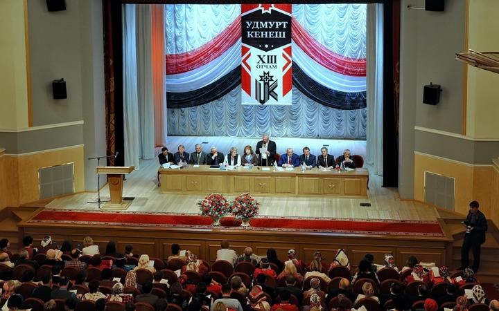 Участников Всеудмуртского съезда поприветствовала Валентина Матвиенко