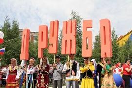 """В Москве """"Парад дружбы народов"""" проведут на ВДНХ"""