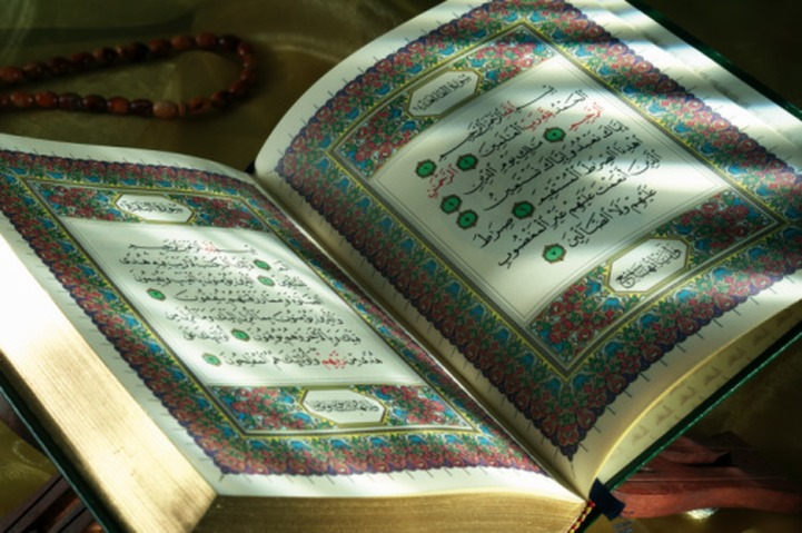 В России появится новый перевод Корана