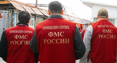 Суд рассматривает дело обвиняемых в хищении 69 млн. рублей сотрудников ФМС