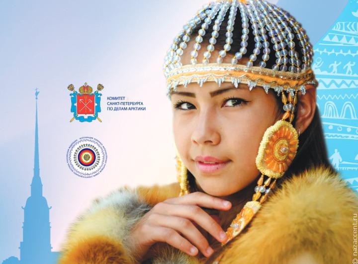 В Петербурге состоится первый фестиваль искусства коренных народов Севера