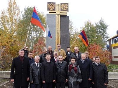 В Сургуте увековечили память о дружбе русских и армян