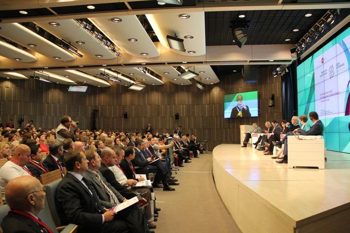 """Конференция """"Единство в различиях-2014"""""""