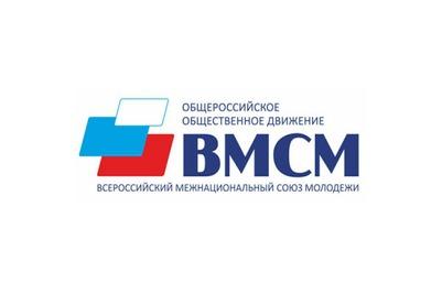 В России появился Всероссийский межнациональный союз молодежи