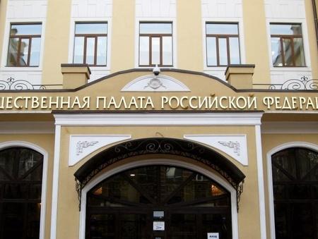 В ОП РФ предложили провести слушание по информационному сопровождению госнацполитики