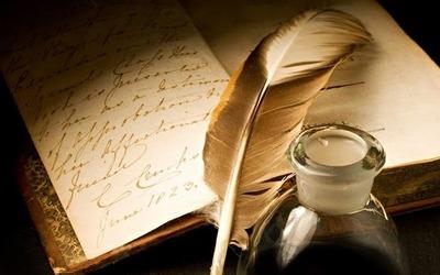 В Алуште пройдет первый международный этно-литературный фестиваль