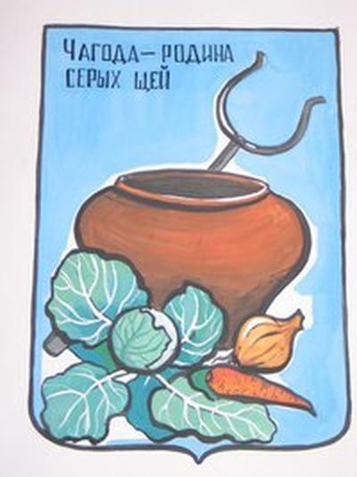 В Вологодской области приготовят рекордное количество серых щей