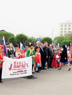Парад дружбы народов России состоится в Чебоксарах