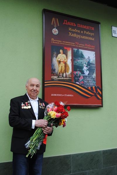 Сталинградская битва глазами народов