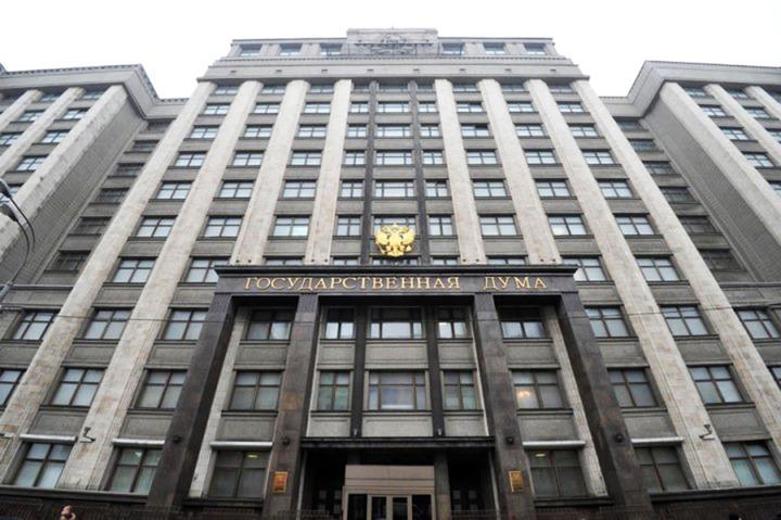 В ГД РФ внесен законопроект об объединяющей народы идеологии