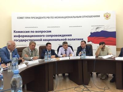 Информационная Комиссия Совета по межнациональным отношениям подвела итоги за год
