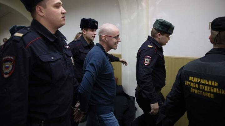 Суд собрал коллегию присяжных по делу националиста Горячева