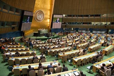 Завершилась конференция ООН по коренным народам