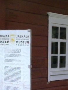 В Выборгском районе откроют Центр духовной толерантности